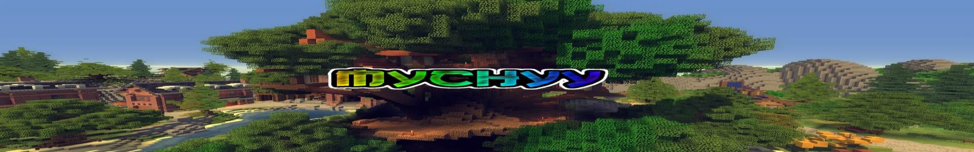 mychyy