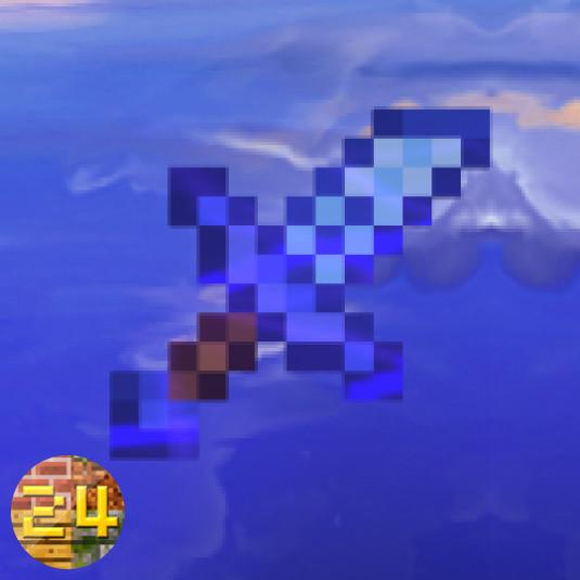 Blue Default Edit 16x