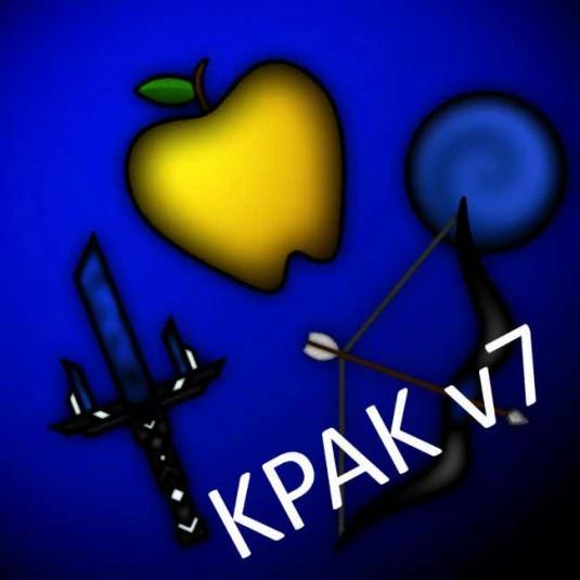 KPAK v7 Blue
