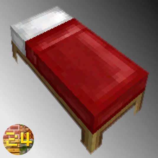 Bedwars Overlay Pack 1.8 512x