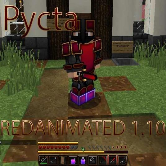 Pyctas REDANIMATED Pack 1.9-1.11