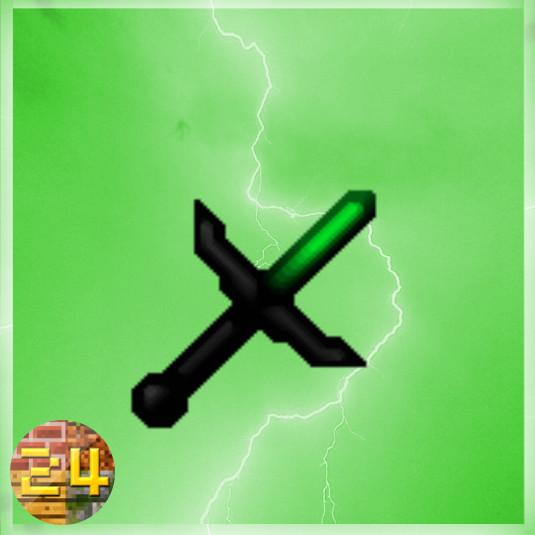 green thunder