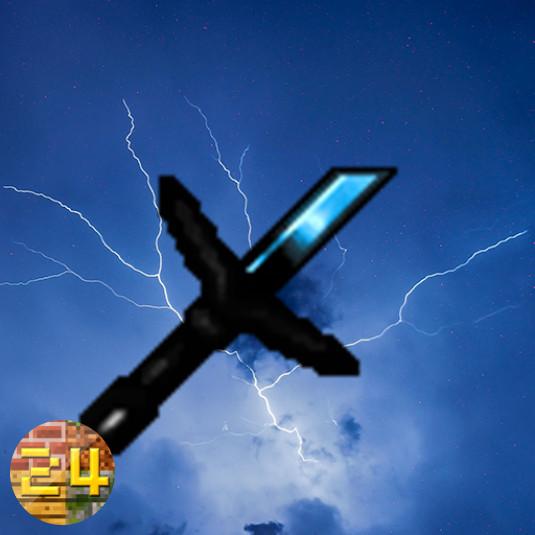 Thunder (128x)
