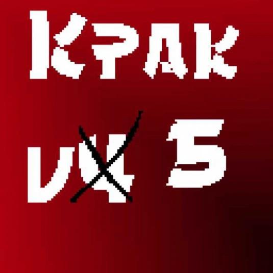KPAK v5