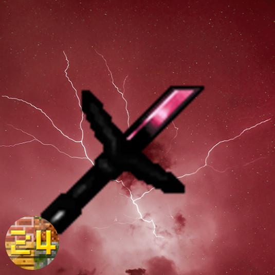 Red Thunder(128x)