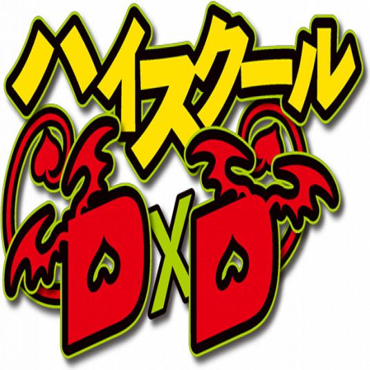 Highschool DxD Hentai PvP pack