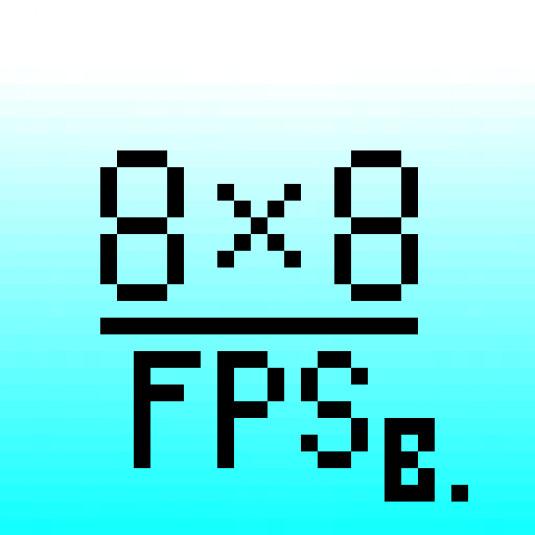 EBESHIE RP 8X8