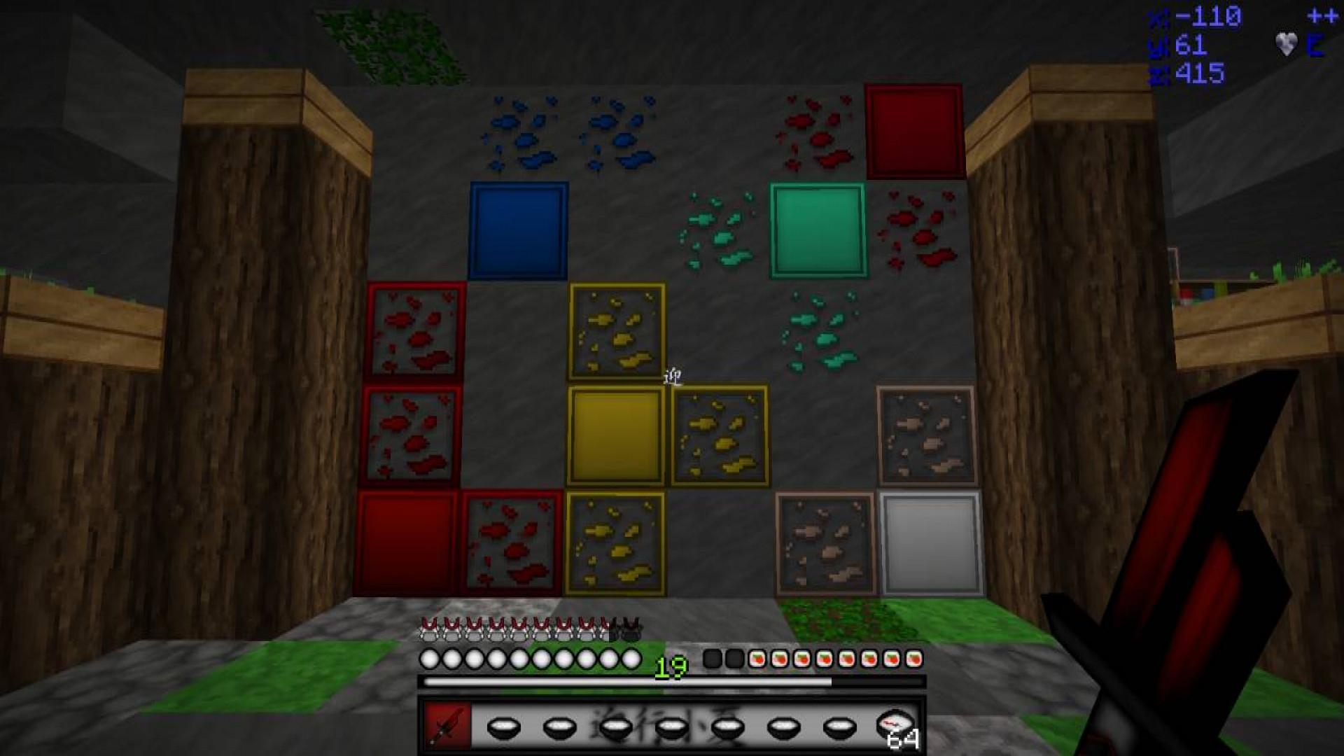 SoljHG V2 Pack | LikoRP24